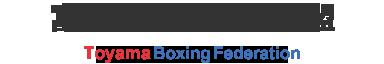 富山県ボクシング連盟